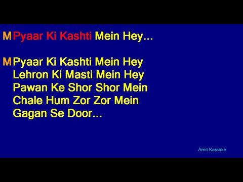 Pyar Ki Kashti Mein - Udit Narayan Alka Yagnik Duet Hindi Full Karaoke with Lyrics
