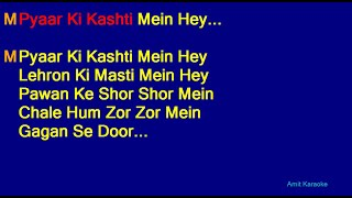 Pyar Ki Kashti Mein - Udit Narayan Alka Yagnik Duet Hindi Full Karaoke with Lyrics