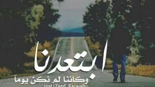 ناصر عبا داني تجي لو ماتجي