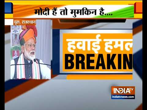 PM Modi addresses a public rally in Churu, Rajasthan