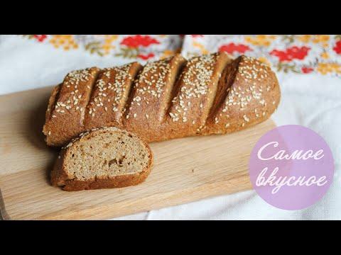 Как приготовить ржаной хлеб без дрожжей в домашних условиях в духовке