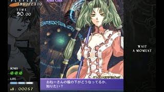 式神の城 II (PS2) / 初回プレイ