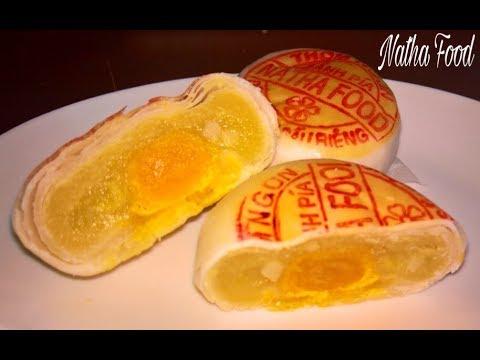 Bánh Pía đậu xanh sầu riêng thơm ngon, thành công ngay lần đầu || Natha Food