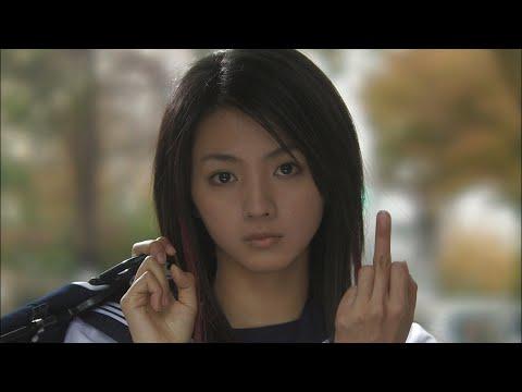 Love Exposure  Ai no mukidashi Bluray , deutsch untertitelt