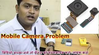 LECTURE [#5] Mobile Repairing Course Hindi [Memory Card/Camera/Vibrator Solution ]मोबाइल रिपेयरिंग