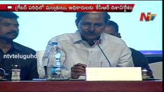 Cm Kcr Plans To Win Greater Hyderabad Elections | Ntv