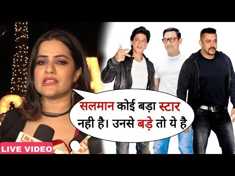 Sona Mohapatra Reaction On Naseeruddin Shah Comment on Salman Khan Movies   Live Video
