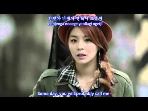 Ailee Singing Got Better MV [Eng Sub + Romanization + Hangul]