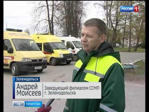 Новости Казани сегодня