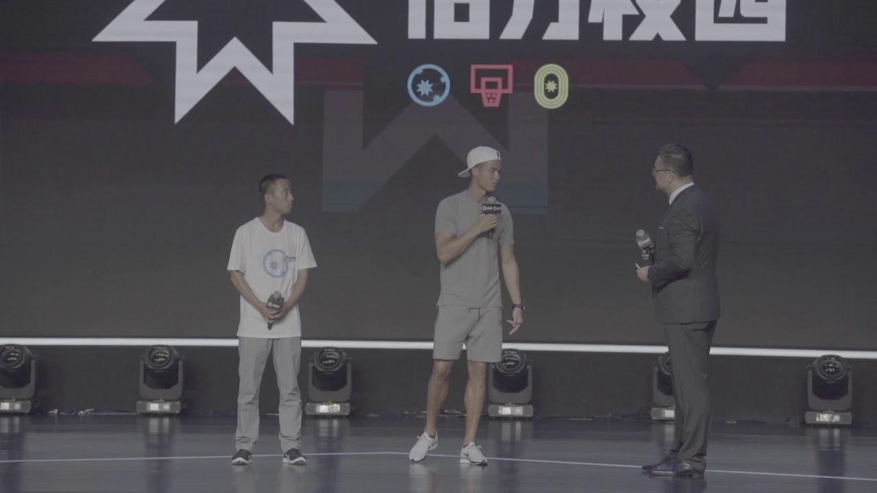5bac3c78eb Cristiano Ronaldo's China C罗 Collection - Nike News