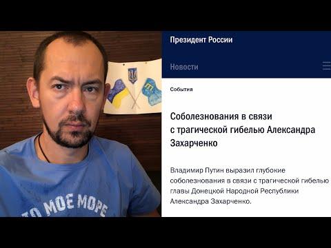 Мир для Донбасса: