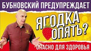 Как сохранить здоровье женщин 45 +. Сергей Бубновский и Яна Павлидис  - о здоровье женщины 18+