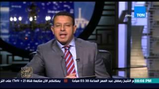 عبد الحميد: وزير التعليم كان بيلف ويدور على رامي رضوان