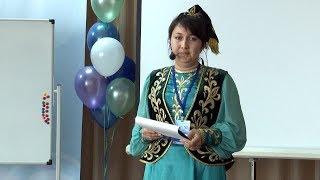Учитель года 2018. Мастер-класс. Н.А. Старникова