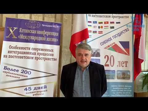 Ищенко: Россия становится центром экономического доминирования на постсоветском пространстве