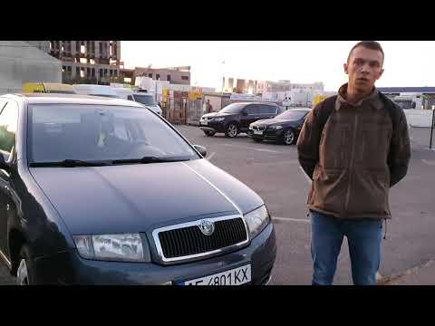 Отзыв покупателя Planetavto по авто SKODA FABIA