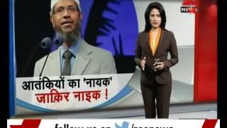 Should legal action be taken against Zakir Naik?