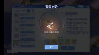 """라그나로크 오리진)상인 """"유리대포"""" …"""