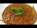 How to cook kali masoor dal/dal recipe