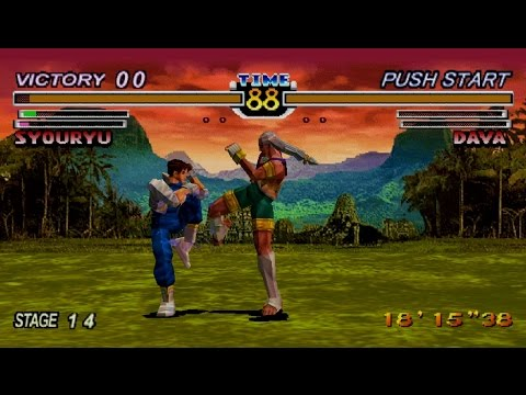 Virtual Hiryu no Ken Gameplay Circuit Mode (PlayStation,PSX,PS1)