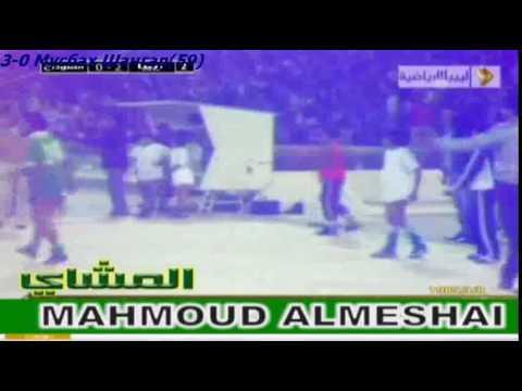 QWC 1986 Libya vs. Sudan 4-0 (08.03.1985)