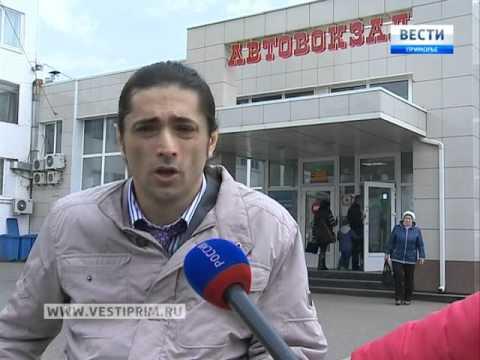 Во Владивостоке проверили доступность автовокзала для людей с ограниченными возможностями
