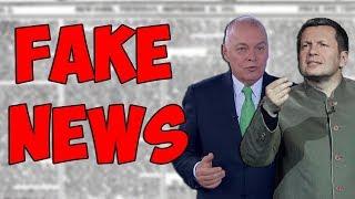 как распознать Фейковые новости / FAKE NEWS