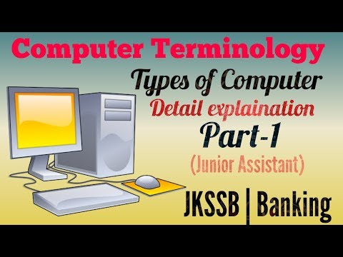 Computer Terminology  (Types of Computer) for JKSSB &  Banking   Part-1   Detail explanation !