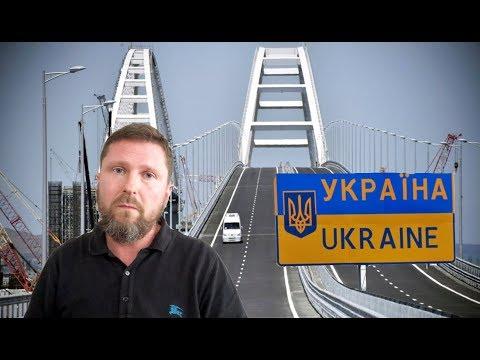 Мост наш
