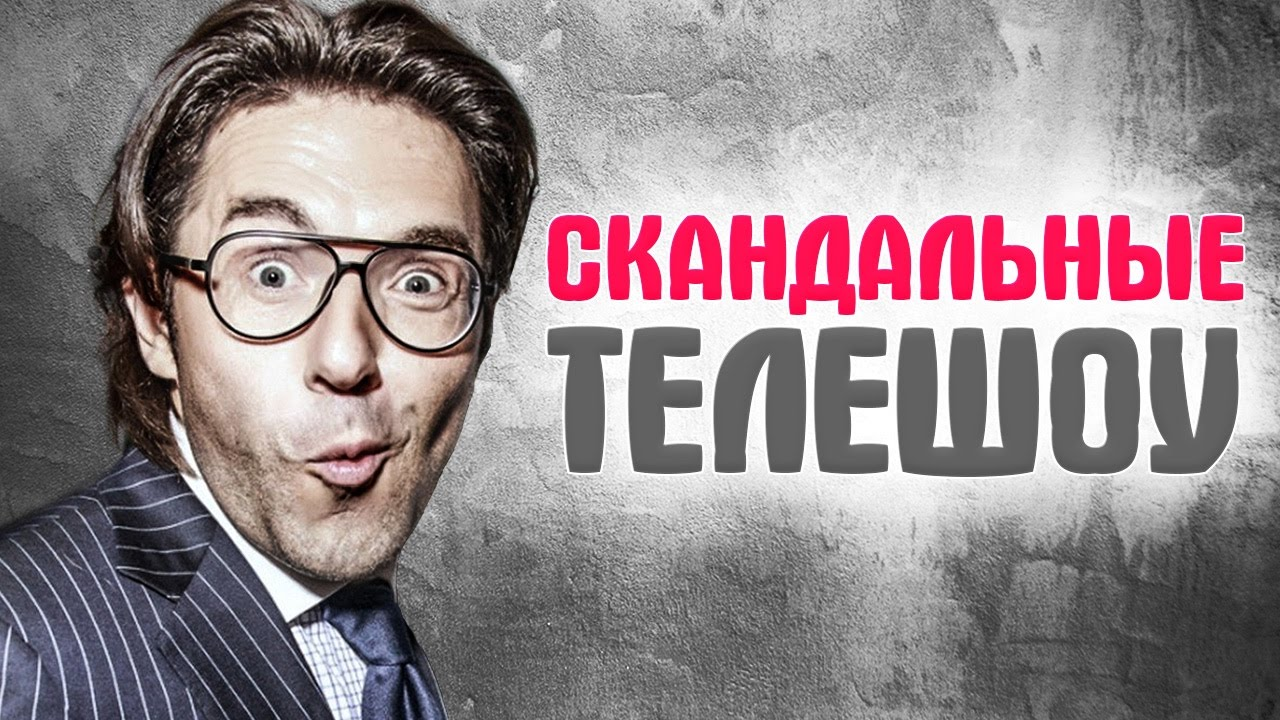 Andrey Malakhov has got an account on Instagram 03/21/2016 64
