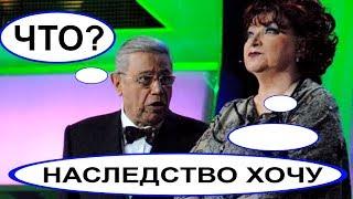 Степаненко затягивает развод, ради наследства Петросяна