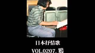 """組曲 """"沙羅"""" 昭和10年、東京音楽学校で同僚だった、清水重道の詩に作曲..."""
