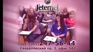 Обучение в Институте красоты Jeternel