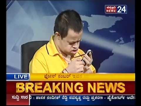 Puttur Suresh nayak in kasturi tv part 1