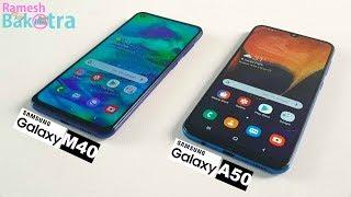 Samsung Galaxy M40 vs A50 SpeedTest and Camera Comparison