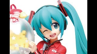Vocaloid Hatsune Miku Taito Station Uniform ver. (Showcase)