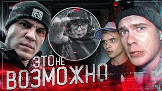 Масленников - Чернобль | ПРИЗРАК В БОЛЬНИЦЕ (пародия от Kitfort)