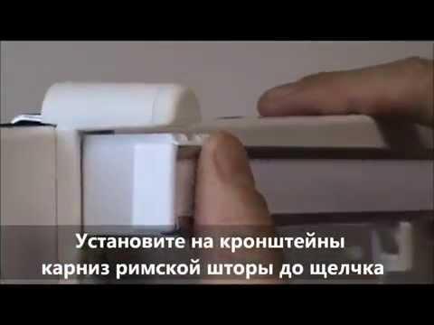 Купить жалюзи в Москве на заказ Изготовление жалюзи в Москве