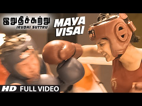 Maya Visai Full Video Song ||