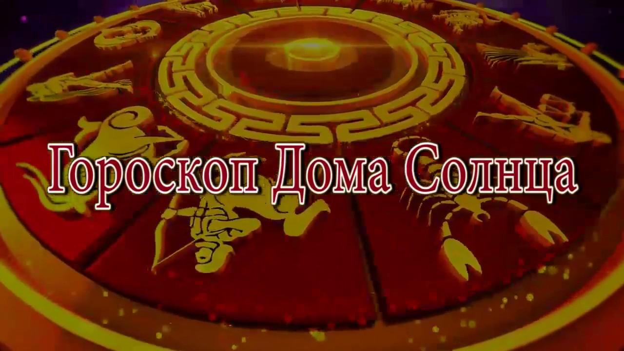 Скорпион. Гороскоп на неделю с 3 декабря по 9 декабря
