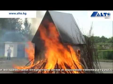 Стекломагниевый лист в Бишкеке