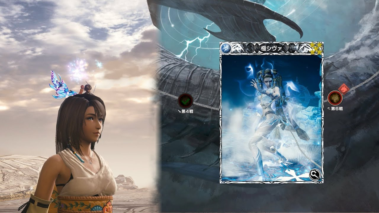 MobiusFF(JP) - Extreme Shiva in Endless War II 246 (Lap 21-6)