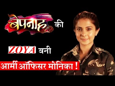 Wow : Jeniffer Winget New Show First Look Is Out & It's Awesome !