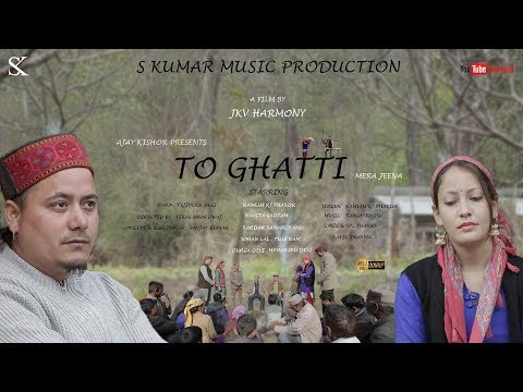 TO GHATTI MERA JEENA || RAMESH RJ THAKUR  || S KUMAR MUSIC PRODUCTION
