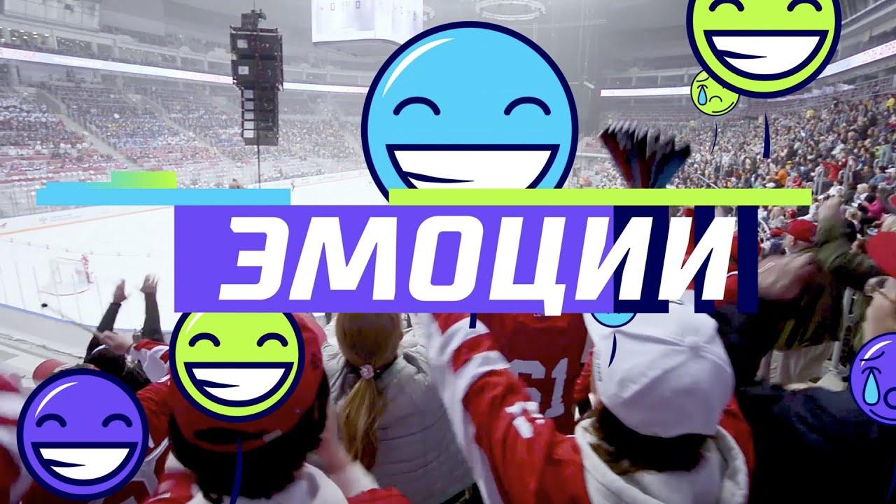 XIV «Кубок Газпром нефти»: хоккейная классика начинается здесь