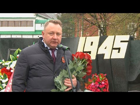 На фото У Вечного огня вспоминали 15 тысяч загорчан, не вернувшихся с войны изображение