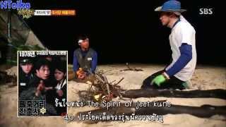 [ซับไทย] Hyuk VIXX cut - Law of the jungle เมื่อฮยอกแสดงความสามารถพิเศษ
