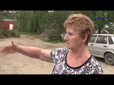 В Крымске ремонтируют дворы. Стоимость работ около 19 млн. рублей.