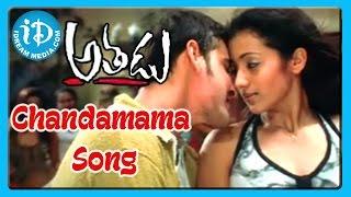 Chandamama Song - Athadu Movie, Mahesh Babu, Trisha, Trivikram Srinivas, Mani Sharma