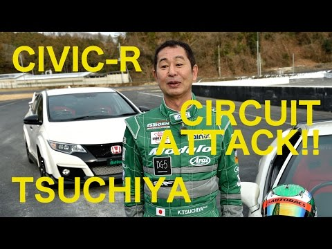 Mr.Tsuchiya Challenges the Circuit with Civic-R FK2 DK! 2016 (BestMOTORing)